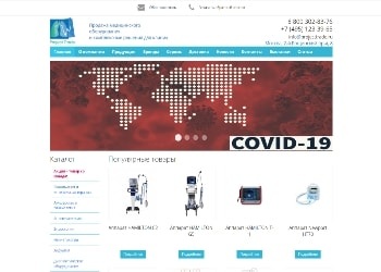 Кейс по раскрутке сайта по продаже медицинского оборудования Проджект Трейд